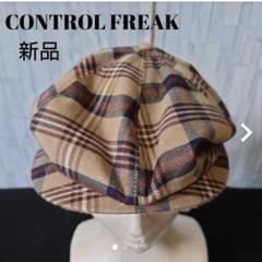 """Thumbnail of """"【新品未使用】 チェック ハンチングキャスケット帽子 ブラウン 10984y3"""""""