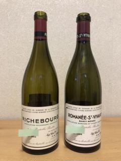 "Thumbnail of ""DRCリシュブール1992年空瓶  DRCロマネ・サン・ヴィヴァン1994年空瓶"""