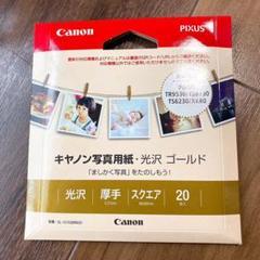 """Thumbnail of """"Canon光沢ゴールドスクエアサイズ 20枚×10セット GL-101SQ20"""""""