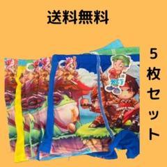 "Thumbnail of ""男の子 パンツ 5枚セット 新品"""