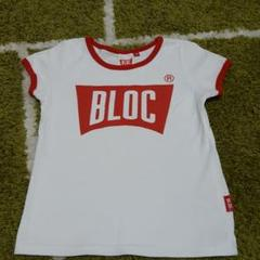 "Thumbnail of ""Bloc☆110cm Tシャツ"""