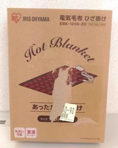 "Thumbnail of ""2 D16 アイリスオーヤマ 電気毛布 ブランケット 60x120cm"""