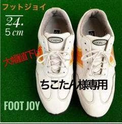"Thumbnail of ""FJ フットジョイ ピンクリボン ゴルフシューズ 24.5cm"""