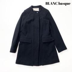 """Thumbnail of """"【良品】BLANC basque ブランバスクノー ラーコート ニット Y129"""""""