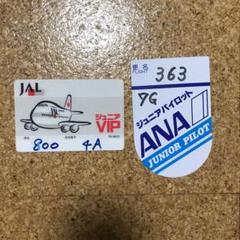 """Thumbnail of """"JAL ANA ジュニアパイロット VIP バッチ"""""""