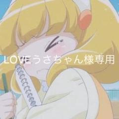 """Thumbnail of """"LOVEうさちゃん様専用ページ"""""""