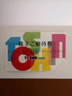 "Thumbnail of ""トーシンホールディングス株主優待(300株)"""