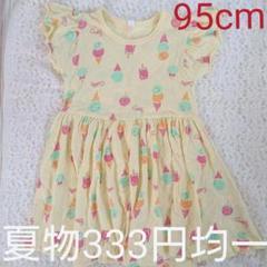 """Thumbnail of """"95cm アイス柄 女の子向けワンピース 西松屋"""""""