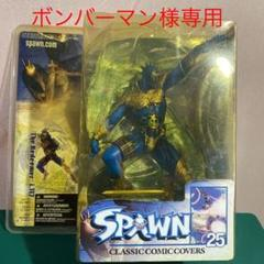 """Thumbnail of """"SPAWN  The Redemer 未開封"""""""