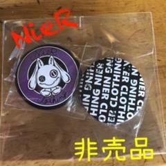 "Thumbnail of ""NieR オリジナル 缶バッジ 非売品 2個セット"""