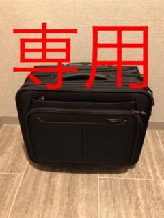 "Thumbnail of ""サムソナイトSamsoniteキャスター付きスーツケース機内持込可1000547"""