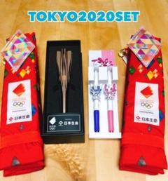 "Thumbnail of ""東京2020 オリンピック トーチ型ボールペン トーチボールペン 聖火 限定品"""
