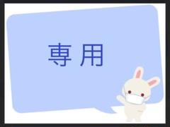 "Thumbnail of ""アライナーチューイー/インビザライン/キレイライン/歯科矯正/アライナーリムーバ"""