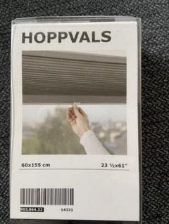 "Thumbnail of ""IKEA ブラインド ホップヴァルス"""