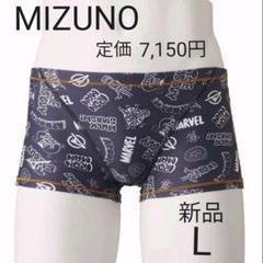 "Thumbnail of ""新品 MIZUNO ミズノ 競泳水着 L エクサースーツ ショートスパッツ"""