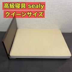 """Thumbnail of """"シーリー sealy クイーン ベッド ベッドフレーム フーガ フレーム"""""""