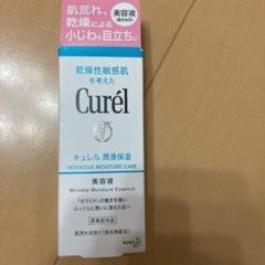 "Thumbnail of ""キュレル 潤浸保湿 美容液 40g"""