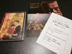 "Thumbnail of ""ヘロヘロQカムパニー ヘロQ 舞台版 無限の住人~完結編~ DVD"""