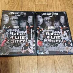 "Thumbnail of ""DA PUMP KENZO LOCK DANCE LECTURE 2枚セット"""