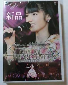 """Thumbnail of """"道重さゆみ【ソロアングル DVD】モーニング娘。'14"""""""