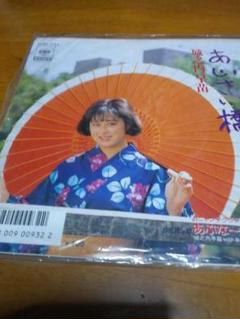 """Thumbnail of """"おニャン子クラブの城之内早苗のレコード"""""""