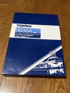 """Thumbnail of """"TOMIX 98354 209-3000八高川越線"""""""