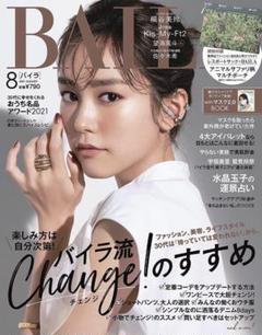"""Thumbnail of """"BAILA バイラ8月号 雑誌のみ"""""""