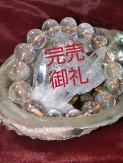"""Thumbnail of """"1.3mmキラキラ綺麗✨クラック,虹,レインボー,ラビットヘアー♥ルチルクォーツ"""""""