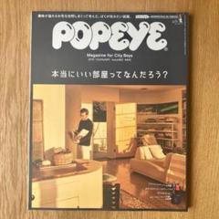 "Thumbnail of ""popeye:862"""