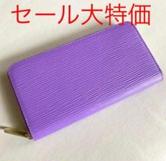 "Thumbnail of ""高品質 長財布a ラベンダー #424"""