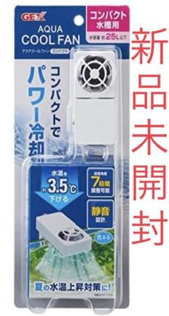"""Thumbnail of """"アクアクールファン コンパクト"""""""
