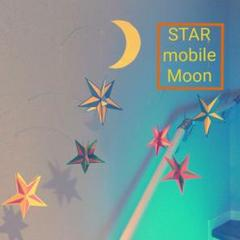 "Thumbnail of ""¥1800→¥1500 星 star&moon mobile 輝き"""