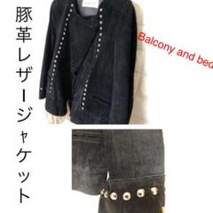 "Thumbnail of ""Balcony and bed 豚革レザージャケット"""