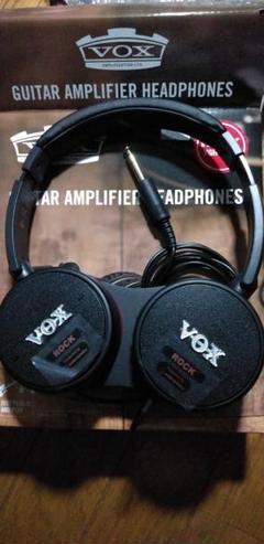 "Thumbnail of ""Guitar Amplifier Headphones"""