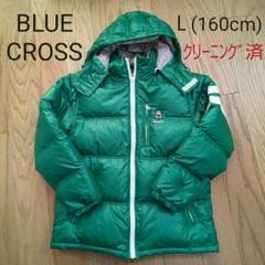 "Thumbnail of ""【クリーニング済】ブルークロス ダウンコート L(160cm) グリーン 緑"""