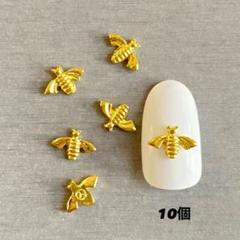 "Thumbnail of ""ハチ gold 10個 SET ネイルパーツ"""