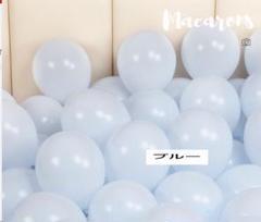 """Thumbnail of """"マカロンカラーバルーン ブルー 10枚セット 可愛い お誕生日 パーティー 風船"""""""