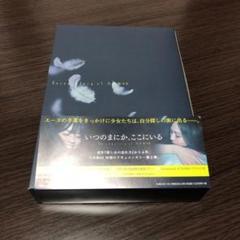 """Thumbnail of """"いつのまにか,ここにいる Documentary of 乃木坂46 コンプリー…"""""""