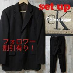 "Thumbnail of ""【Calvin Klein】セットアップ 薄手 31size(Lsize相当)"""