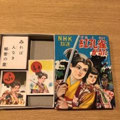 "Thumbnail of ""昭和レアカルタ❗️"""