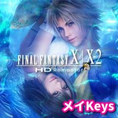 "Thumbnail of ""★STEAM★ Final Fantasy X/X-2 HD Remaster"""