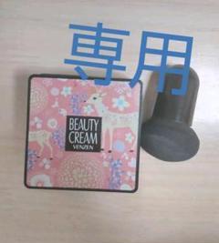 "Thumbnail of ""VENZEN Beauty Cream エアクッションBBクリーム #01 自…"""