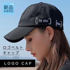 """Thumbnail of """"シンプル ロゴ入り ブラック 帽子 キャップ 黒 レディース"""""""
