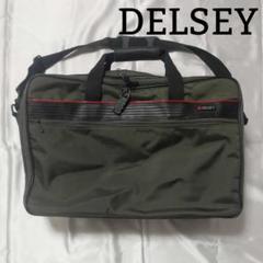"Thumbnail of ""DELSEY デルセー 2wayヘビーデューティナイロンバック 美品"""