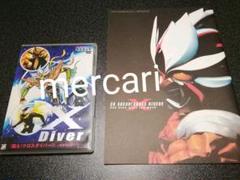 """Thumbnail of """"ヘロヘロQカムパニー ヘロQ 闘え!クロスダイバー!! DVD パンフレット"""""""