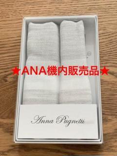 "Thumbnail of ""Anna Pugnettiストール"""