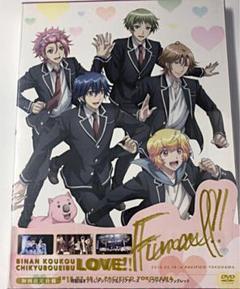 "Thumbnail of ""美男高校地球防衛部LOVE!FINAL!   Blu-ray ブルーレイ"""