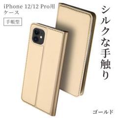 "Thumbnail of ""iPhone12/12Pro ケース 手帳型 ゴールド"""