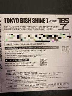 """Thumbnail of """"TOKYO BiSH SHiNE7 シリアルナンバー"""""""