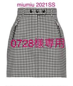 "Thumbnail of ""☆美品miumiu ミュウミュウSS2021ギンガムチェック ツイル スカート"""